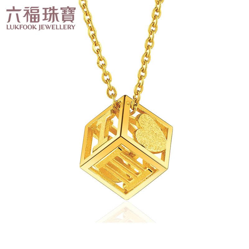 六福珠宝 金饰魅力系列足金1314罗马数字黄金项链套链GDG30051支持使用礼品卡