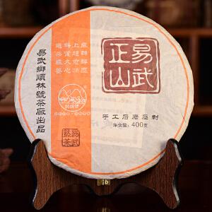 【7片一起拍】2010年顺林号易武正山-古树熟茶 357克片