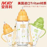 水杯Tritan特丽透宝宝带手柄学饮杯吸管杯儿童水壶塑料水杯