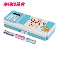 密码锁文具盒男女孩小学生儿童卡通多功能三层计算机铅笔盒