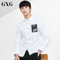 【GXG过年不打烊】GXG男装 春季男士时尚都市青年流行韩版修身白色斯文长袖衬衫男