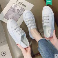 浅口小白鞋女百搭平底休闲透气新款两穿运动半拖鞋女板鞋