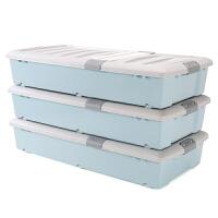 床底收纳箱大号塑料后备箱零食玩具大容量整理箱衣服书本储物盒 加长(93*45.5*17cm)
