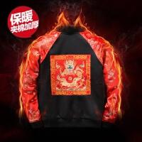 中国风刺绣龙袍加厚保暖夹克棉衣 秋冬季新款情侣青少年潮牌外套