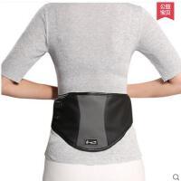 护腰大方美观精致保暖暖宫发热腰带男女腰托电热护腰带腰间盘按摩器