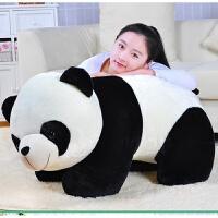 毛绒玩具*公仔抱抱熊玩偶可爱*布娃娃儿童生日礼物女生 70厘米 送28厘米