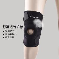 护膝 运动男跑步护膝 户外运动登山篮球装备健身深蹲女护具