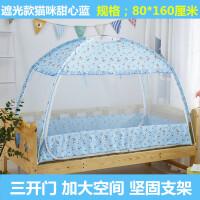 婴儿床蚊帐儿童新生儿宝宝bb床蒙古包蚊帐罩有底幼儿园蚊帐可折叠