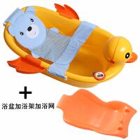 儿童小孩加厚感温婴儿浴盆宝宝卡通洗澡桶可坐躺新生儿塑料沐浴桶