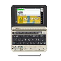 卡西欧E-Z500电子词典德英汉德语辞典学习留学翻译机