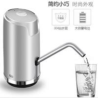 充电式无线电动抽水器桶装水压水器纯净水上水器矿泉水抽水器自动饮水机 桶装水抽水器 压水器 电动吸水器 按键款银色