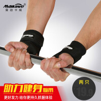 健身手套男运动引体向上硬拉助力带护腕女扭伤握力带举重器械单杠 黑色【两只装】 均码