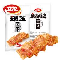 【卫龙旗舰店】亲嘴豆皮60g*8辣皮辣片80后麻辣辣条