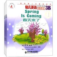 西安交大:幼儿英语阅读画册 3B(1-6本)(幼儿英语浸入式整合课程)