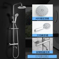 花洒套装淋浴器全铜恒温简易增压淋雨喷头冷热龙头挂墙式