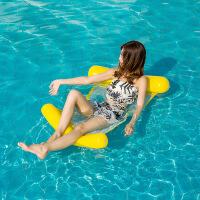 水上折叠充气床 水上躺椅可折叠靠背浮排水上充气吊床水上躺椅水中浮椅