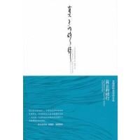 【二手书9成新】真正的修行:发现纯粹觉知的自由 阿迪亚香提,奥西 华夏出版社 9787508060675