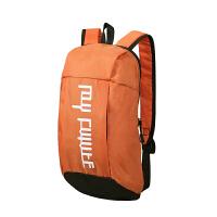 小背包双肩包男女休闲旅行户外包包迷你小包轻便登山骑行yk 橙色
