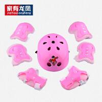儿童护具套装 滑板活力板滑板车旱冰溜冰鞋轮滑鞋护具头盔7件套装