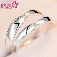 尾戒女925纯银戒指女款莫比乌斯食指环情侣对戒情人节礼物送女友