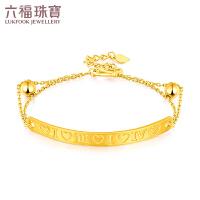 六福珠宝一生一世双层黄金手链圆珠足金手镯子 L05TBGB0004