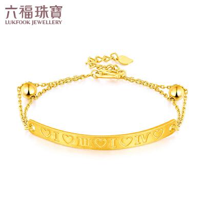 六福珠宝一生一世双层黄金手链圆珠足金手镯子 L05TBGB00041314代表一生一世