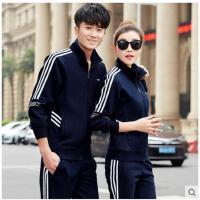 立领学生显瘦开衫卫衣休闲跑步情侣装运动服长袖两件套运动套装男女