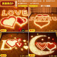 电子蜡烛浪漫生日爱心形表白求爱求婚创意布置用品道具LED灯蜡烛 抖音