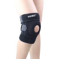 护膝运动薄透气男女士登山户外跑步骑行4弹簧膝盖护具腿