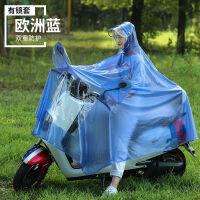 摩托车雨衣加大电动车雨衣单人双帽檐电瓶车雨披 双帽檐单人有镜套 水晶蓝点