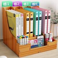 书桌收纳置物架桌面整理学生书籍资料收纳盒宿舍办公室桌面文件夹