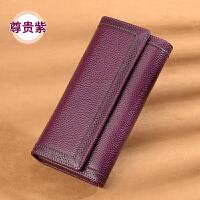 女士钱包长款搭扣韩版大容量钱夹新款手拿包牛皮 紫色