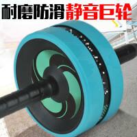健腹轮男士腹肌轮家用运动滑轮收腹健身器材锻炼腹部马甲线女滚轮