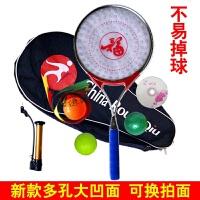 太极柔力球拍套装太极球不锈钢柔力球拍面新款多孔初学者