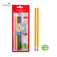 辉柏嘉三角形HB 2B铅笔1322学生儿童铅笔带橡皮头矫正握姿铅笔