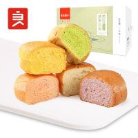 良品铺子 五色蔬菜面包整箱1000g网红早餐食品营养小吃