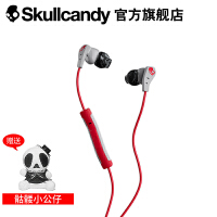 【当当自营】SKULLCANDY METHOD(吗啡)手机线控带麦入耳式耳机 炫彩灰