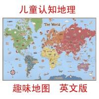 世界地图动物英文版学生儿童卧室挂画办公室墙贴客厅壁纸超大油画 趣味地图
