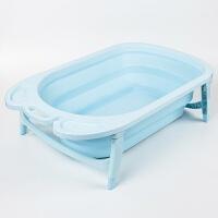 婴儿折叠浴盆宝宝洗澡盆大号加厚儿童可坐浴桶小孩新生儿洗护用品