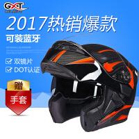 摩托车头盔男女全盔覆式个性酷带蓝牙耳机夏季机车揭面盔四季
