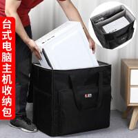 BUBM 电竞游戏台式电脑主机包机箱收纳包背包显示器键盘整理袋整套设备收纳包 DZ 电竞主机包