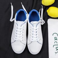 2018新款韩版学生帆布鞋潮流低帮休闲鞋男生板鞋男鞋