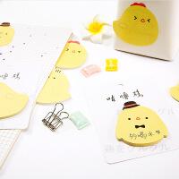 卡通咕噜鸡便利贴N次贴 可爱留言备忘记事便签本子可撕小纸条