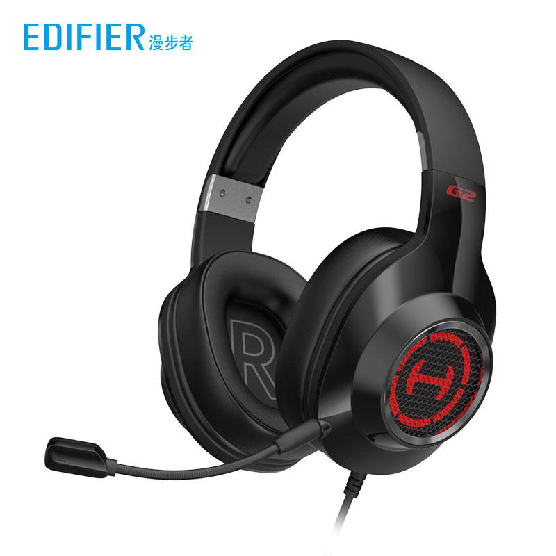 EDIFIER/漫步者 HECATE G2游戏耳机头戴式电竞7.1声道吃鸡专用台式电脑笔记本USB接口有线带话筒听声 专业版游戏耳机 7.1声道 听声辨位