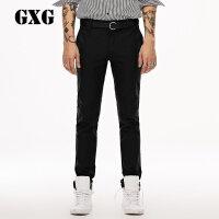 GXG男装 秋季热卖 男士修身型黑色斯文长裤#63102520