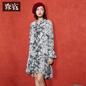 【低至1折起】森宿春季新款印花系带碎花短裙喇叭袖套头桔梗连衣裙气质裙子女