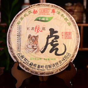 【单片900克拍】2010年勐库戎氏生肖饼-虎普洱生茶七子饼900克片
