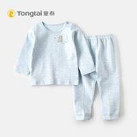 婴儿内衣套装5-24个月男女宝宝肩开上衣裤子两件套