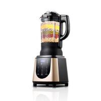 美国Westinghouse/西屋 HS0950破壁料理机家用多功能加热豆浆养生机