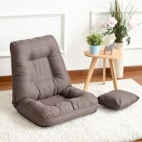 【品牌热卖】床上折叠椅棉麻布艺床上懒人沙发单人舒适卧室无腿电脑榻榻米靠背折叠飘窗椅 咖啡色(棉麻) 普通款